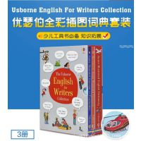 U社少儿插图词典3册Usborne English For Writers英语工具书教材