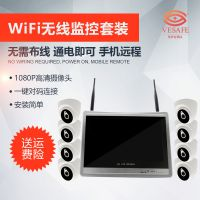 高清远程智能无线摄像头监控设备套装 4/8路wifi带屏机器移动侦测