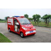 LEMS2.XF环能节能电动消防车
