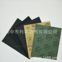 供应绿纸基黑砂面耐水砂纸 中性商标 干湿两用