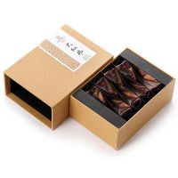 抽屉盒子 定做礼品盒供应 面膜化妆品包装盒定制 香皂牛皮纸盒
