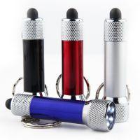 5led 迷你超亮led手电 强光铝合金小手电 钥匙扣照明手电筒