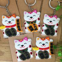 日系招财猫系列~开运猫单面PVC软胶钥匙扣 礼品钥匙圈挂饰 冰箱贴