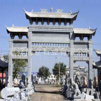 厂家直销石雕牌坊牌楼 街道社区优质三门石大门 包安装