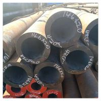 42crmo厚壁合金钢管 273*20热轧钢管可切割零售