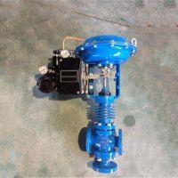 电动直通座调节阀 ZAZN-16C DN20 铸钢套筒调节阀