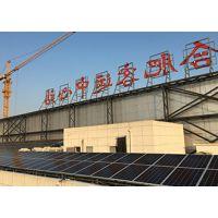 300KW工商业光伏电站