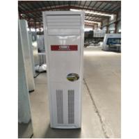 益华天润 家用水空调 立式柜机 3匹风柜 风机盘管