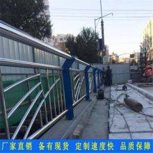 江门天桥两侧隔离栏 复合管栏杆 定制惠州河道防护栏杆 不锈钢护栏厂家