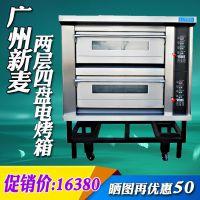 广州新麦SK-622电烤箱商用 两层四盘定时电烤炉双层烘焙面包层炉