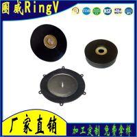 氟胶耐化学金属橡胶包件 FKM耐高温240度膜片加金属件 铁件膜片
