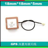 10cm线长高增益SIM808二合一GPRS模块GPS有源内置模块天线18*18*5