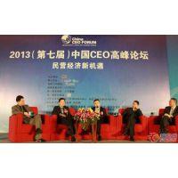 上海高峰论坛活动策划方案排行榜