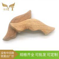 厂家直销尖桥欧式橱柜拉手 桥型木拉手 橡胶木木拉手 家具木配件