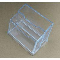 办公用品 桌面透明塑料双格名片盒名片座加厚 文具批发