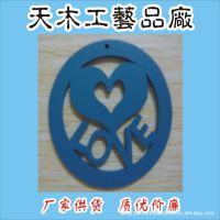 定制七夕节祈福活动木饰品许愿木吊牌钥匙木挂饰木质挂件