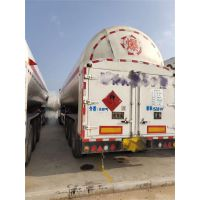 出售二手安瑞科天然气运输槽车 液化天然气运输车尾