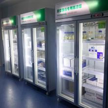 药品阴凉柜批发价格多少浙江有没有直销厂家