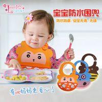 宝宝食饭兜防水儿童围嘴婴儿围兜小孩吃饭大号口水兜兜硅胶仿