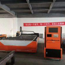 成都1000瓦1500瓦超高速激光切割机销售,成都本地激光切割机生产厂家直销