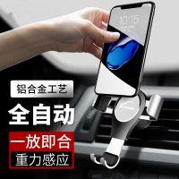 江淮6S 瑞风M2 S3 M5汽车手机架车载支架改装专用用品装饰