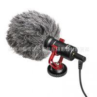 博雅BY-MM1摄像机DV单反相机录音话筒 手机直播采访麦克风小话筒