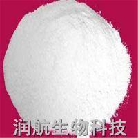 丙酸钙,丙酸钙防腐剂,防霉剂