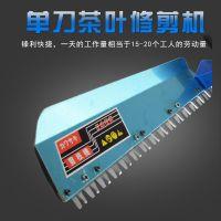 上海斧工HT230单刀绿篱机