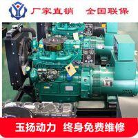 合肥30千瓦柴油发电机 家庭专用电源 30kw小型发电机组厂家直销