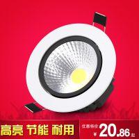 帆朗 LED射灯一体化灯天花灯筒灯 背景墙灯超亮COB集成面光源3W5W