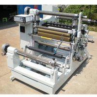 厂家直销KODA-650型贴合分切机 不干胶材料贴合分条