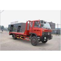 国四东风153平板运输车15吨 挖机拖车 单桥平板运输车 随州程力厂
