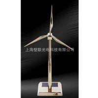 高档金属模型摆件定制风力发电机模型