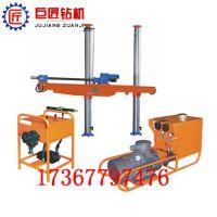 架柱式液压钻机:高效省钱的井下探水钻机