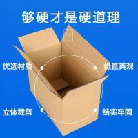 印刷包装,纸箱订做,松江叶榭纸箱厂