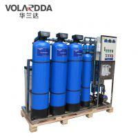 广西百色市幼儿园直饮纯水设备 学校自来水净化设备 选择华兰达厂家