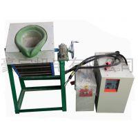 贵州六盘水低价促销中频熔钢炉 化不锈钢钢水设备