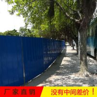 工地彩钢板护栏 中山彩钢板护栏 厂家销售