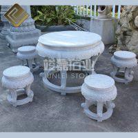 花岗石仿古复古型石桌椅 花岗岩圆桌雕刻 古铜色花岗岩石桌雕刻