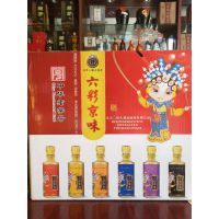 二锅头白酒 42度北京二锅头 六彩京味 浓香型白酒 整箱500ml*6瓶