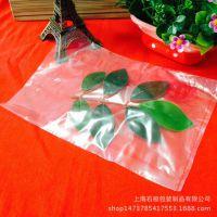 工业包装袋/防尘袋/平口袋/塑料袋/PE袋16*24cm6丝