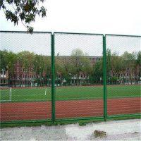 包头篮球场围网 篮球场围栏网 框架护栏网价格