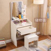 小户型板式梳妆台卧室网红迷你50简约现代化妆桌60厘米简易经济型