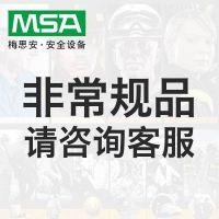 MSA 梅思安 62816-00UK 15m密封式不锈钢钢缆坠落防护速差自控器