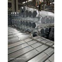 定制出口5.8米镀锌方管 Q235B热镀锌方钢管 定做高锌层镀锌方矩管