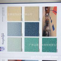 厂家供应高级PVC卷材地板 幼儿园学校派专用PVC地板 防滑防潮耐磨