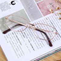 2017新款升级版老花镜工厂批发 高清眼镜跑江湖老人镜 9.9百货