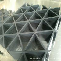 直销室内装饰 三角铝格栅天花  三角形吊顶铝格栅 可定制
