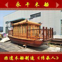 启东威尼斯水城电动游船 仿古中式观光船厂家 水上宾馆住宿客船