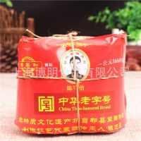 批发绍丰和郫县豆瓣酱500g 2年陈酿纯手工酿制辣椒酱 川菜调味料